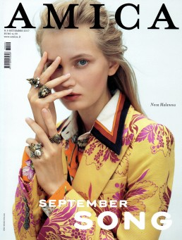 AMICA | August 2017