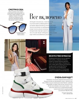 instyle-russia-june-2018-editorial